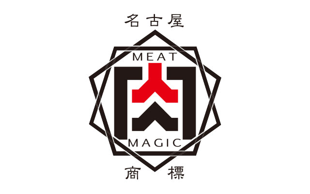 MEAT MAGIC(ミートマジック)