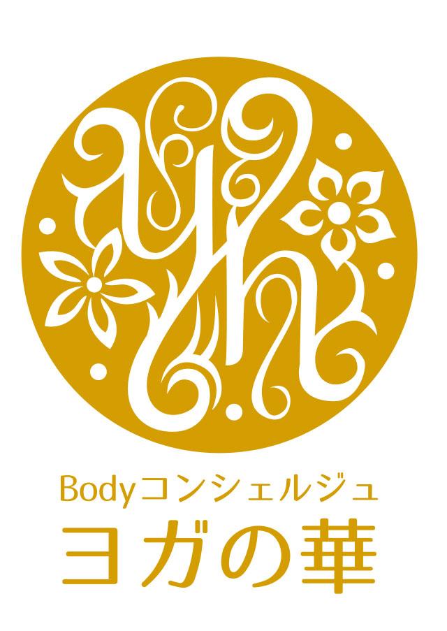 Bodyコンシェルジュ ヨガの華