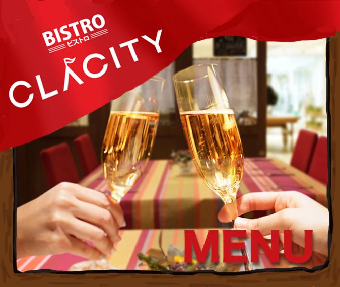 BistroClacity MENU